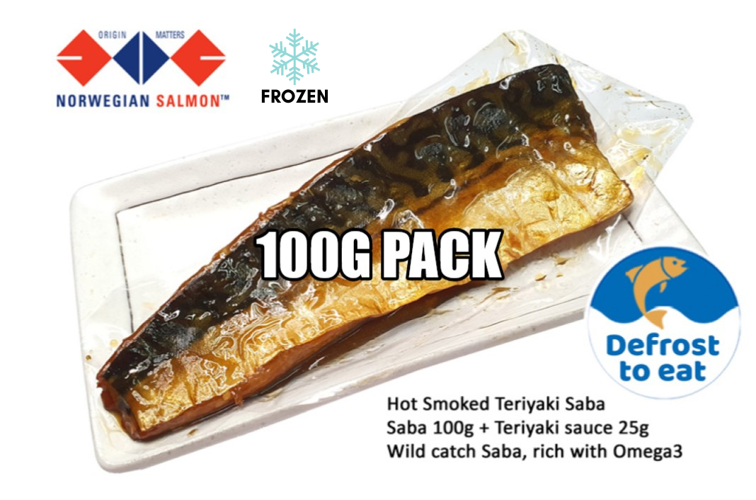 FROZEN - NORWEGIAN PREMIUM HOT SMOKED TERIYAKI SABA FILLET - 10KG/CARTON (100g X 100)